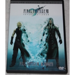 FINAL FANTASY VII- EL RESCATE DVD
