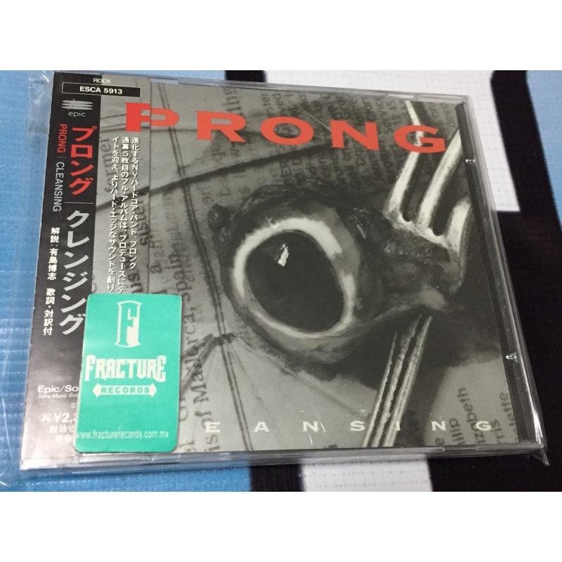 PRONG-CLEANSING CD