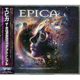 EPICA-THE HOLOGRAPHIC PRINCIPLE BOX SET