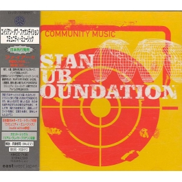 ASIAN DUB FOUNDATION-COMMUNITY MUSIC CD