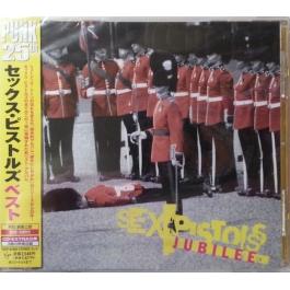 SEX PISTOLS-JUBILEE CD