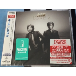 AIR-LOVE 2 CD