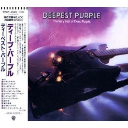 DEEP PURPLE-THE VERY BEST CD