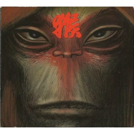 MONKEY-JOURNEY TO THE WEST CD