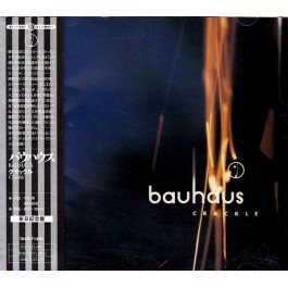 BAUHAUS-CRACKLE BEST OF CD