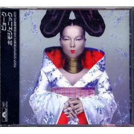 BJORK-HOMOGENIC CD