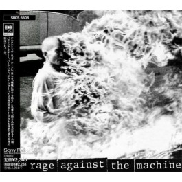 RAGE AGAINST THE...