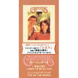 CARPENTERS-I NEED TO BE IN...